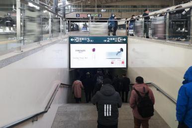 法恩莎机场高铁广告强势亮相,艺术攻势再掀高潮