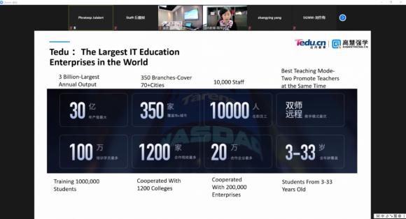 达内参加2020中国-东盟职业教育发展论坛,为职业教育发展增光添彩