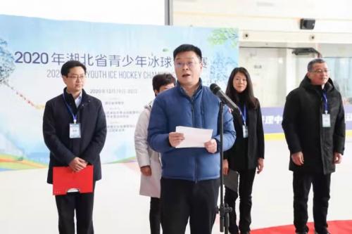 首届湖北省青少年冰球锦标赛在汉精彩落幕