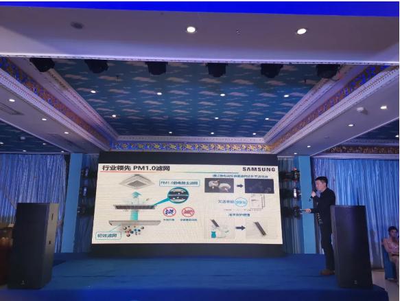 勠力同心,赢战2021,三星中央空调2021年郑州地区渠道开盘会正式启动!