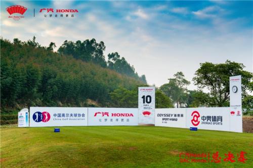 广汽Honda·2020中国业余公开赛·总决赛首日 马楷竣交67杆获一杆领先