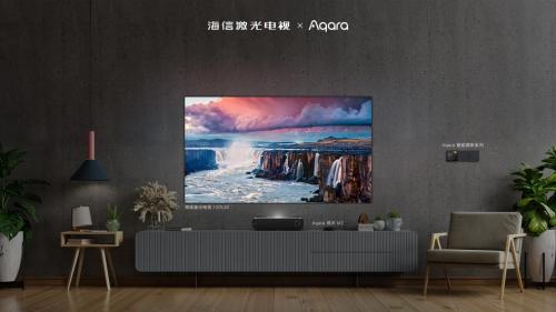 Aqara联合海信激光电视让电视重回客厅C位