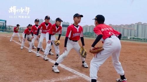 MLB内容生态效应显现,《棒!少年》点亮棒球运动高光时刻