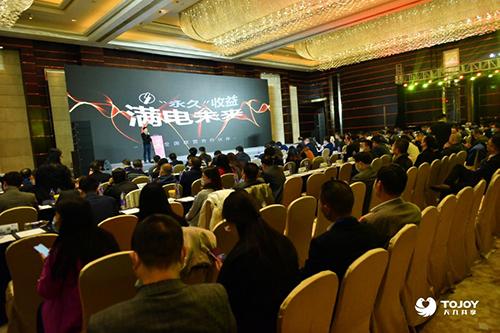 助传统企业转型升级 中国独角兽大会开辟破局新路径