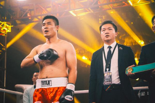 张兆鑫KO获胜,2020绍兴WBC洲际拳王争霸赛圆满收官!