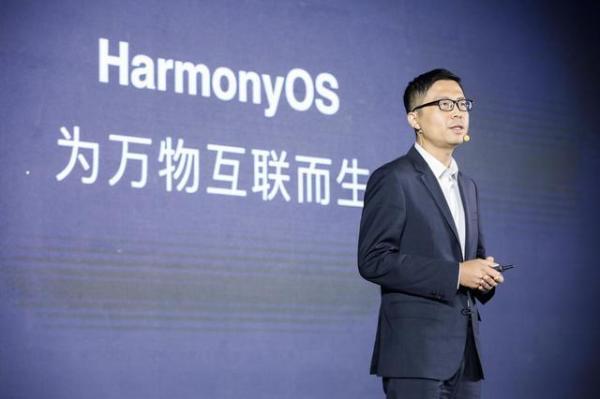 万物互联时代已至 HarmonyOS 2.0手机应用开发者Beta活动走进上海