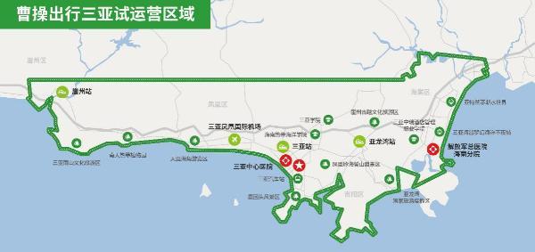助力城市生态文明建设 新能源网约车平台曹操出行驶进三亚