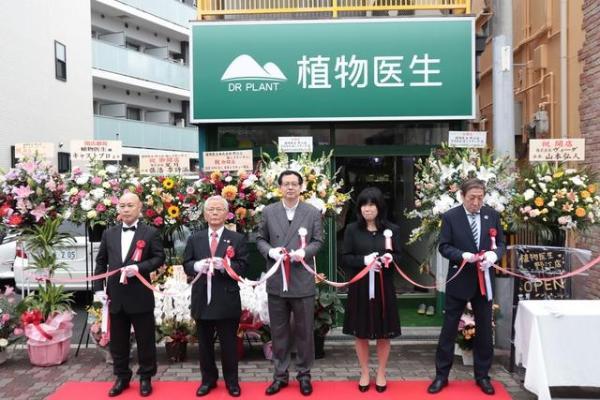 植物医生日本第三家单品牌店正式营业 国妆出海标杆成绩亮眼
