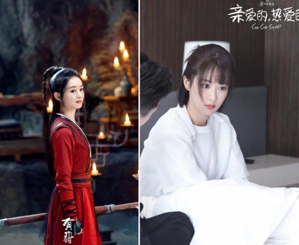 """抖音星动之夜投票火热进行中,赵丽颖杨紫成""""女神""""热门人选"""
