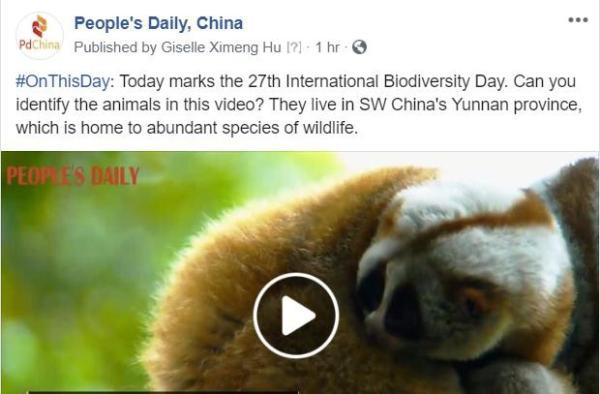 坚持生物多样性保护 植物医生展望COP15大会