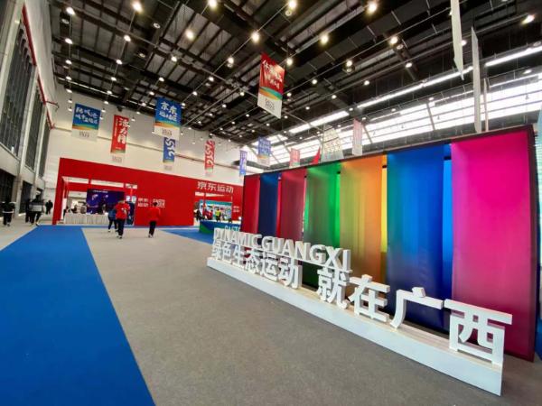 跑步鞋、休闲鞋、运动羽绒服销售排名前三 京东运动携手广西体育局激发当地体育消费活力