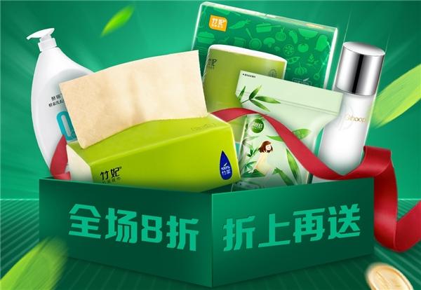 天然工坊:以天然好产品 引领美好生活新趋势