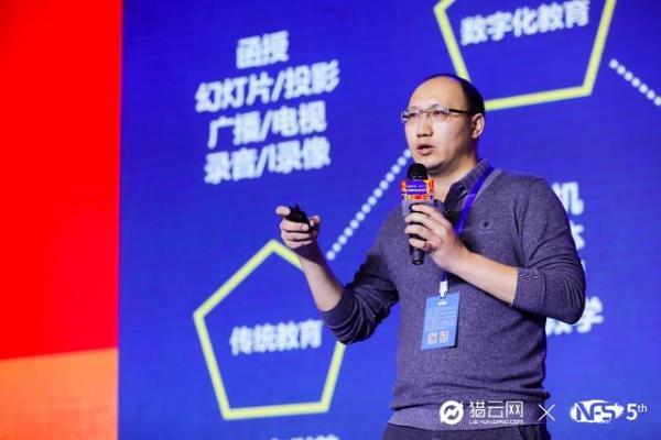 "51Talk贾彩建:AI赋能实现""课堂三化"",确保学员教学效果"