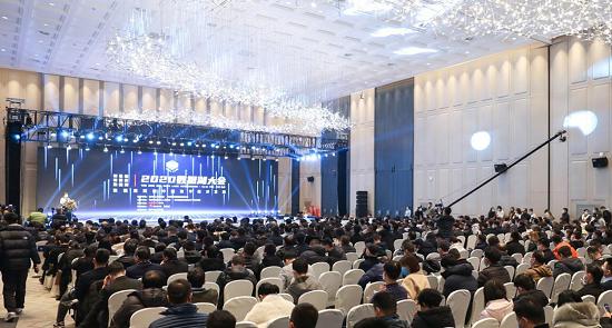 赋能中国数字经济发展 易华录2020第二届数据湖大会圆满召开