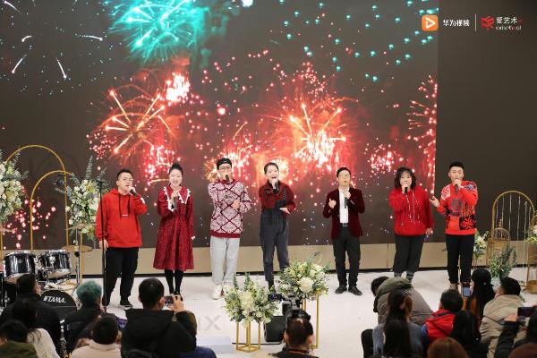 华为视频艺视界上海开启新年新愿音乐会 用艺术告别2020