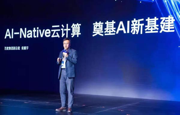 """百度""""太行""""高性能计算实例发布,提供高性能AI算力"""