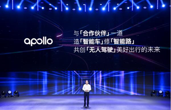 """智图、智云全新升级,百度Apollo智能车联引领""""人机共驾""""下一代智能驾舱"""