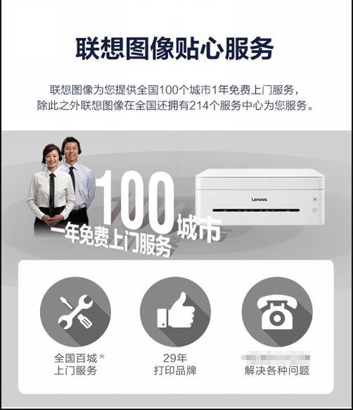 """国货品质,不同凡响!联想图像荣获IT168""""2020年度产品奖"""""""