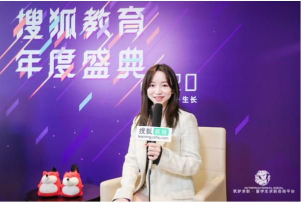 INTERNATIONAL IDEAL(筑梦求职)被搜狐评为2020年具有国际品牌影响力的教育机构!
