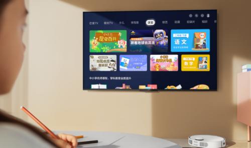 新春换台华为智慧屏S系列 一机满足教育、娱乐、交流