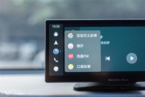华为智选车载智慧屏体验:精准导航高清vlog,让老车变智能
