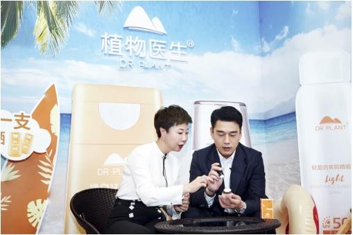 植物医生携手王耀庆开启年货节 同款净白祛斑防晒乳吸睛力十足