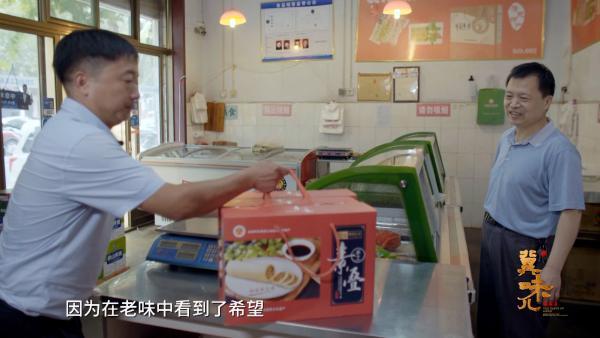 《冀味儿》第二季首播告捷,解锁燕赵美食的更多打开方式