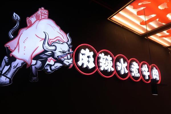 """12156份!麻辣水煮牛肉吃出""""世界纪录"""""""