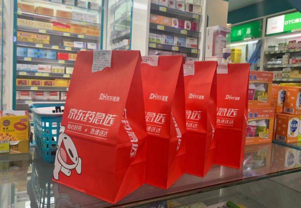 石家庄提倡居民线上购药 京东药急送全力满足当地用药需求