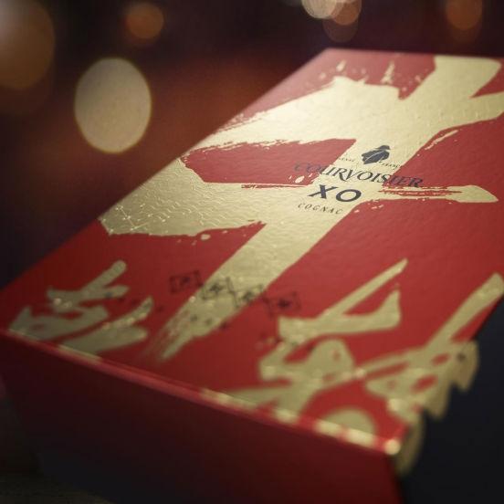 牛年限定,尽显乾坤—— 拿破仑干邑「牛」转乾坤新年限定XO礼盒