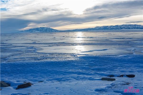 2021探索原力之路赛里木湖蓝冰徒步圆满落幕