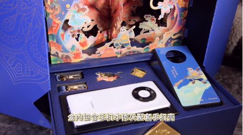 神武定制版华为手机限定礼盒惊艳开箱 参与《神武4》元旦活动即可获得!