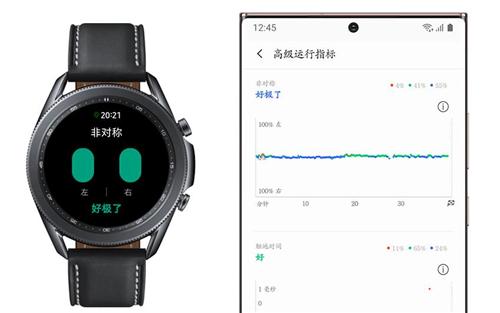 三星Galaxy Watch3贴心护航 冬季燃脂抗寒轻松搞定