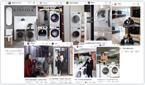 干衣新时代已开启!天猫超级品类日-烘干机专场引领消费新认知