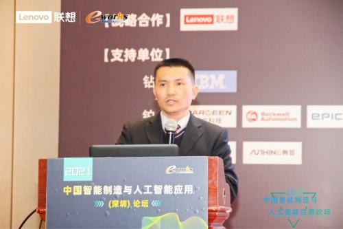 联想亮相中国智能制造与人工智能应用论坛,持续引领智能化变革