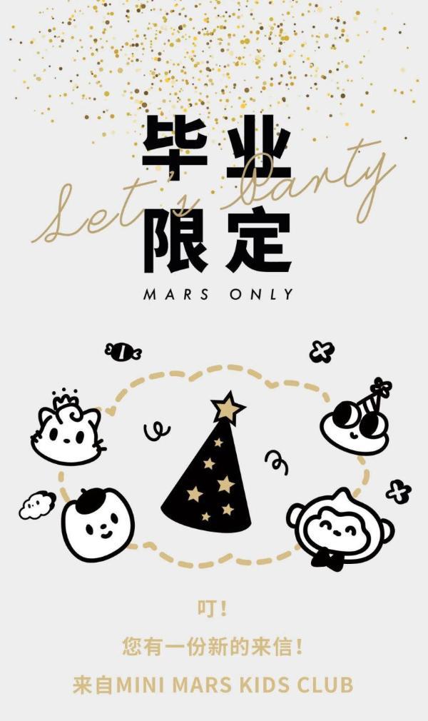 Mini Mars亲子乐园年度总结: 2020感恩一路有您,2021继续勇往直前!