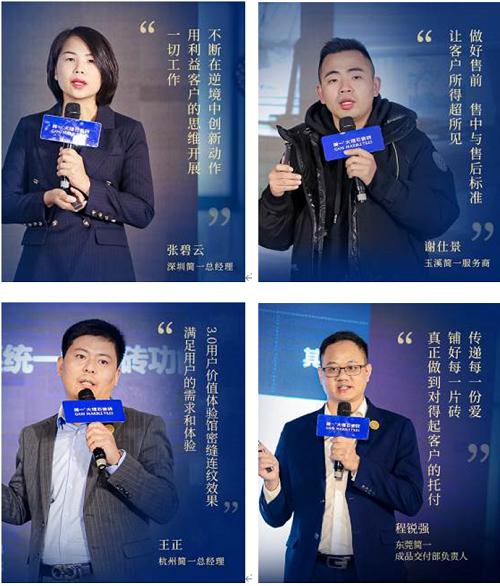越长大 越专一|简一大理石瓷砖全国营销云峰会开启2021新征程