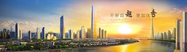2021开门红丨鹰卫浴与越秀地产再度达成战略合作!