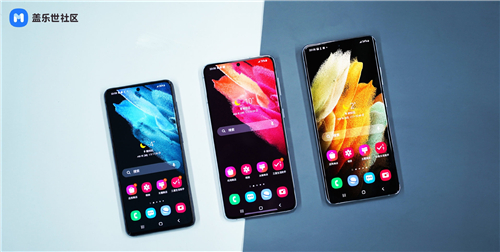 三星Galaxy S21 5G系列屏幕升级:明亮的眼睛和更明亮的眼睛 高刷显示适合两者