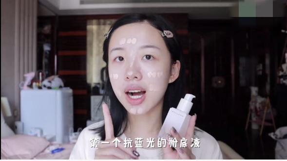 阿沁实证,三草两木抗蓝光养肤粉底液惊艳你的肌肤