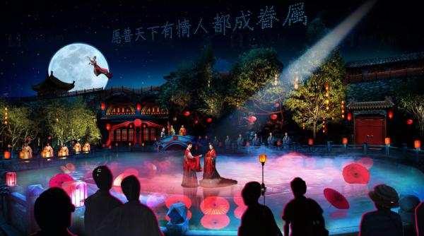 """游山西,""""晋""""在永济 读历史,""""蒲""""写千年"""