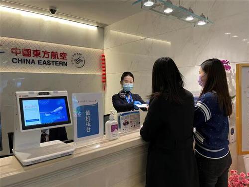 """东航虹桥V21S贵宾室开业一周年 """"值机+托运+安检""""三位一体服务模式新升级"""
