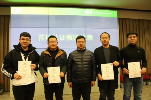 小码王师资再获认可,20位教师通过中国计算机学会首批认证