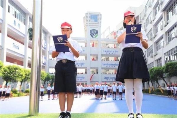 广州东部教育高地加速崛起!中黄国际管理的这所中学获国际荣誉