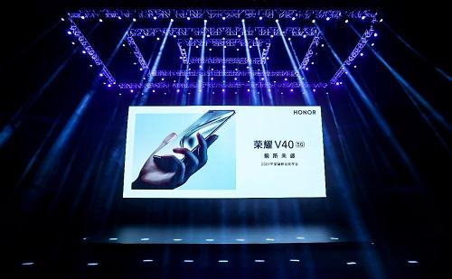 荣耀V40正式发布 突破性的游戏体验吸引眼球