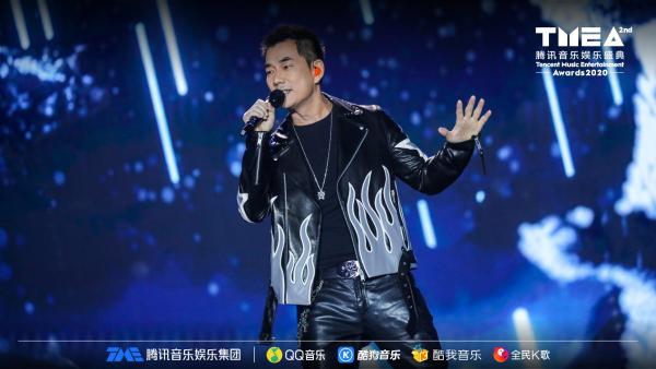 第二届TMEA盛典圆满落幕,腾讯音乐娱乐集团打造华语乐坛国民级音乐盛事
