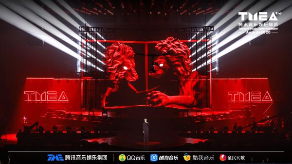 TMEA腾讯音乐娱乐盛典落幕,音乐黑科技让华语乐坛未来更有温度