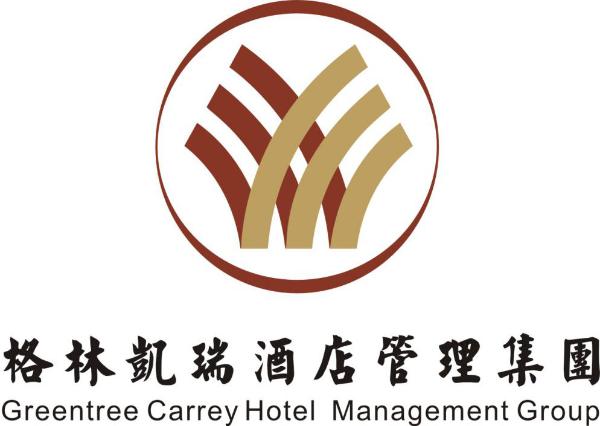 官方公告:格林与克里携手成立新的酒店管理集团