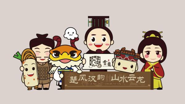 云龙区全域旅游品牌焕新 洛可可设计师揭秘背后故事