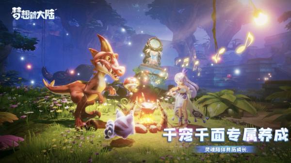"""TakiToys X 梦想新大陆 一场围绕""""蛋""""而引发的梦幻联动"""